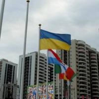 У паралімпійському Ріо піднято український прапор