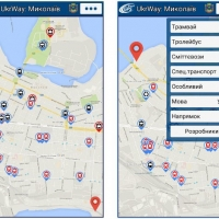 приложение облегчающее передвижение по городу людям на инвалидных колясках